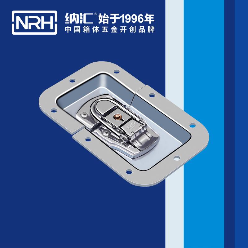 纳汇/NRH 演艺道具箱蝶锁 6111-135K