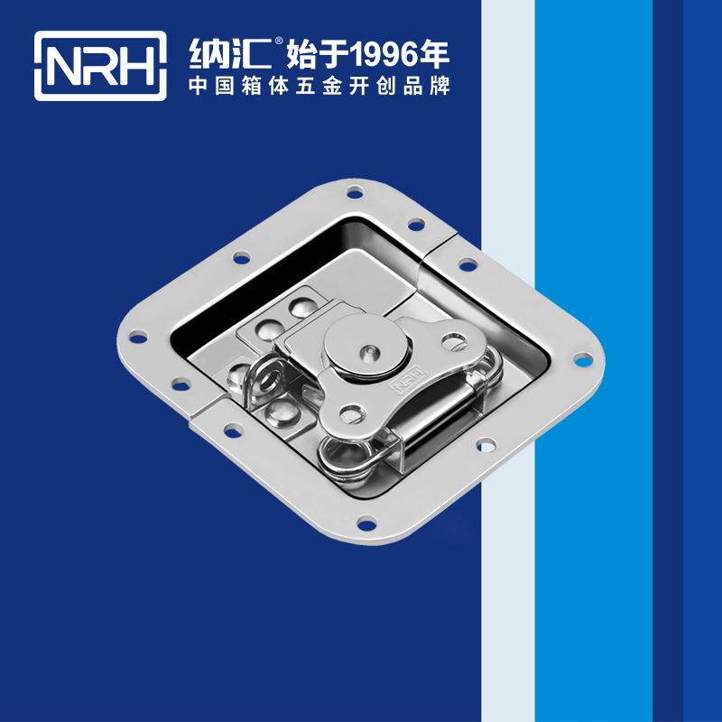 纳汇/NRH 塑料桶蝶锁箱扣 6103-107K