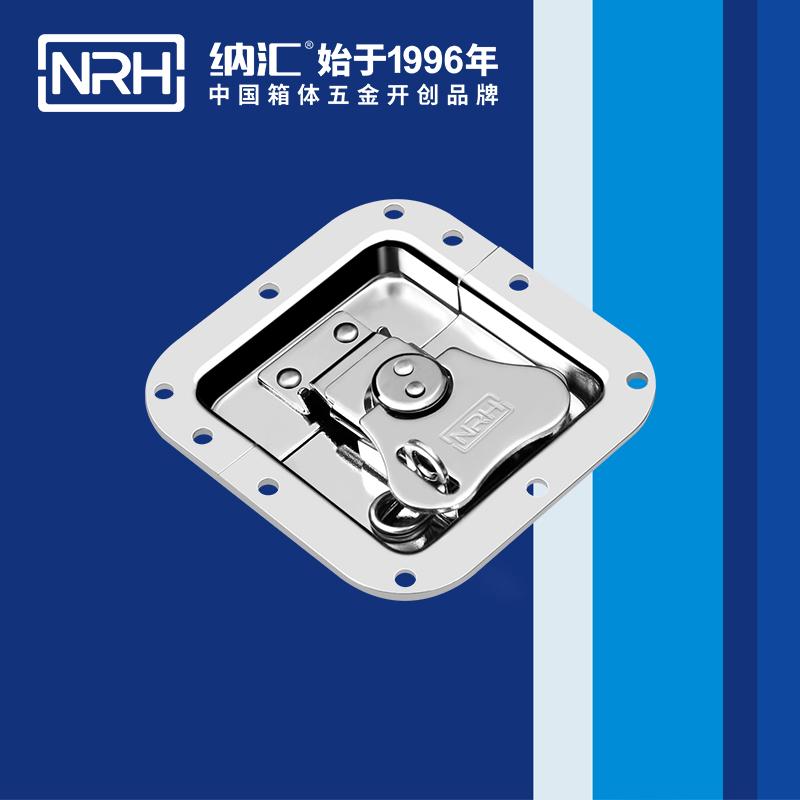 纳汇/NRH 箱包搭扣内嵌式 6104-108K