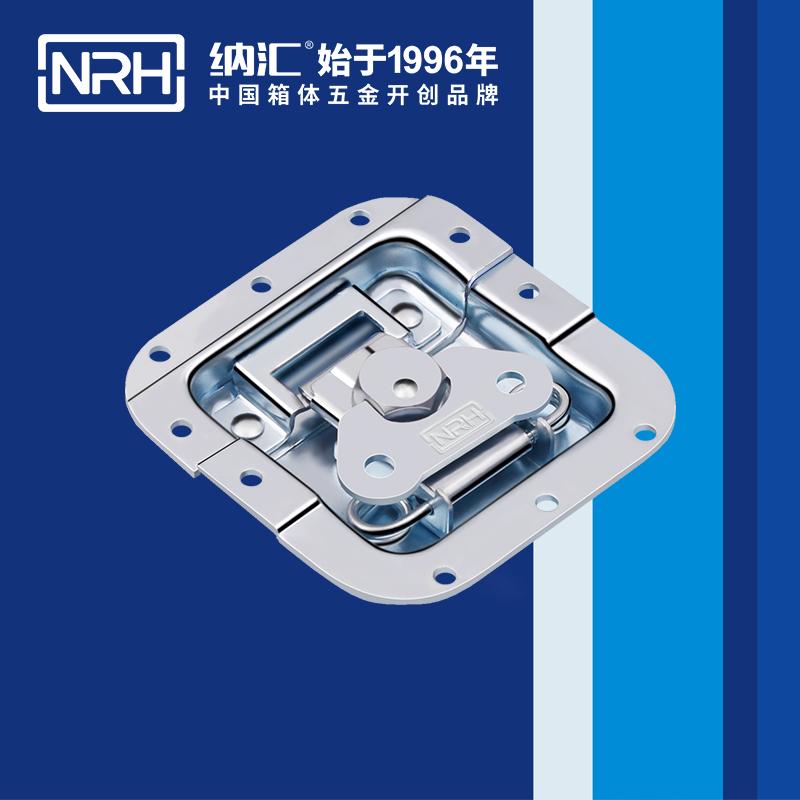 纳汇/NRH 蝴蝶锁扣锁定制 6102-104-3