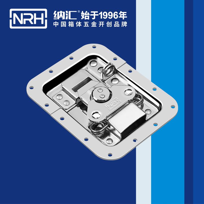 纳汇/NRH 木材箱蝶锁箱扣 6101-158K
