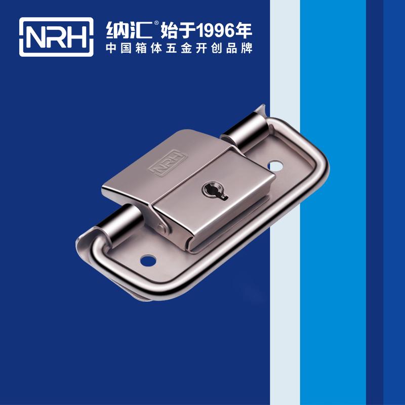 纳汇/NRH  拉手扣厂家 5201-89K