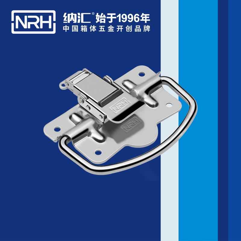 纳汇/NRH 拉手扣厂家生产  5202-100P