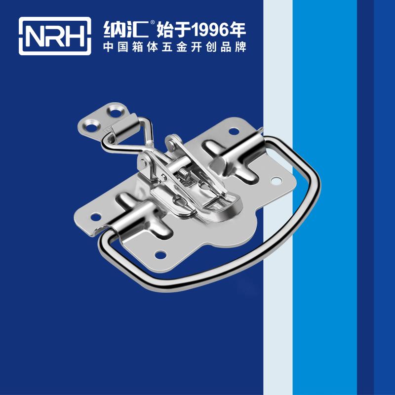 纳汇/NRH  拉手扣南京生产   5203-100