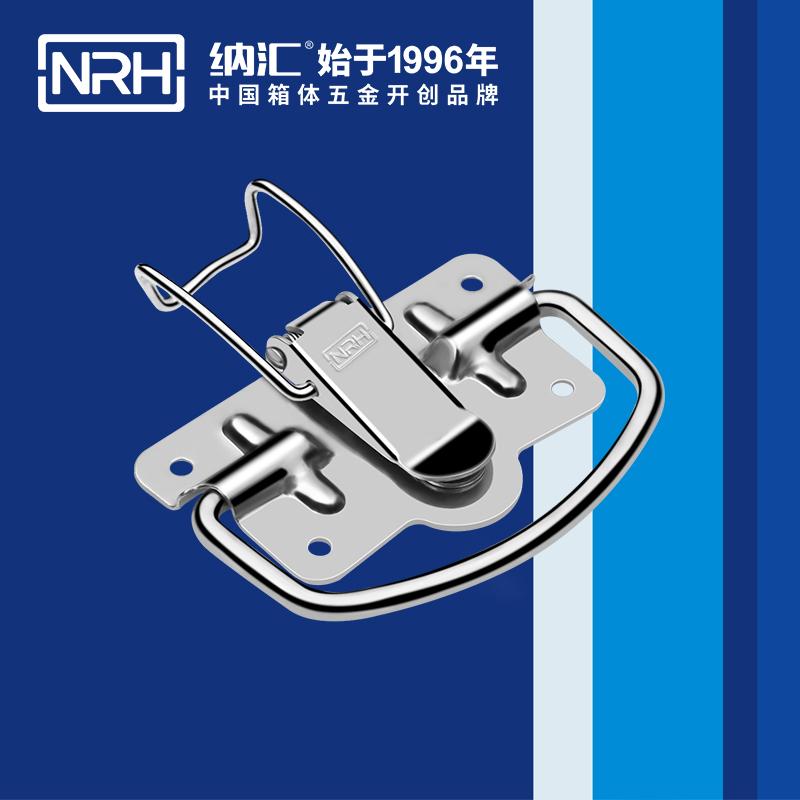 纳汇/NRH 道具箱拉手扣厂家 5204-100-1