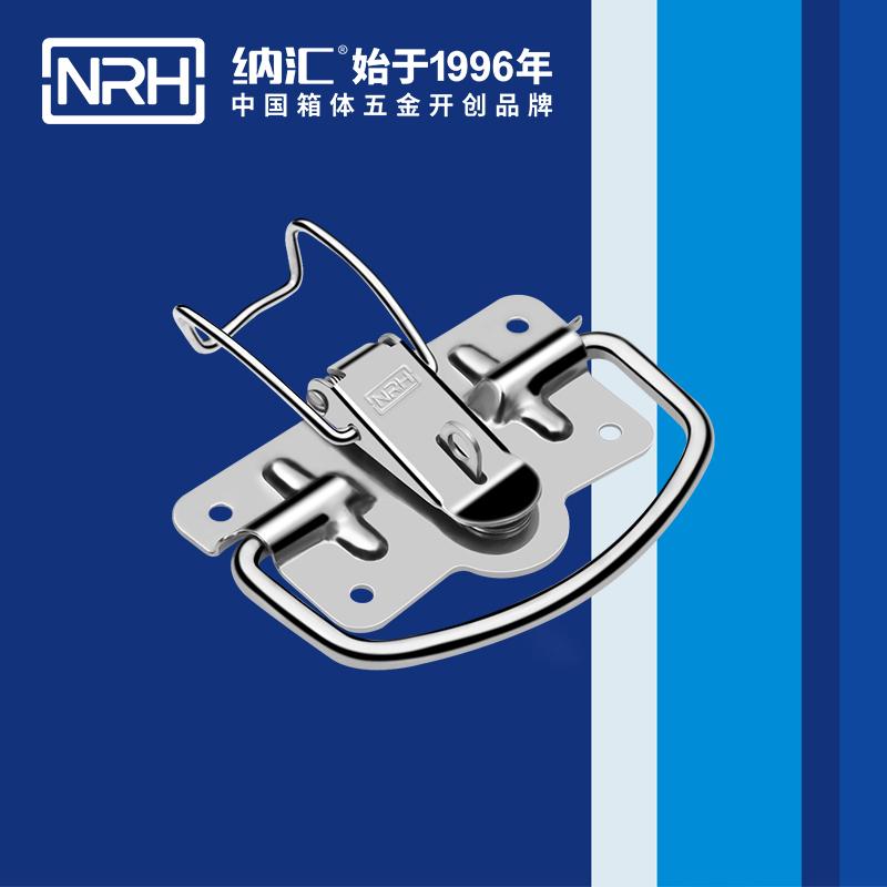纳汇/NRH 不锈钢医疗箱拉手扣 5204-100K-1