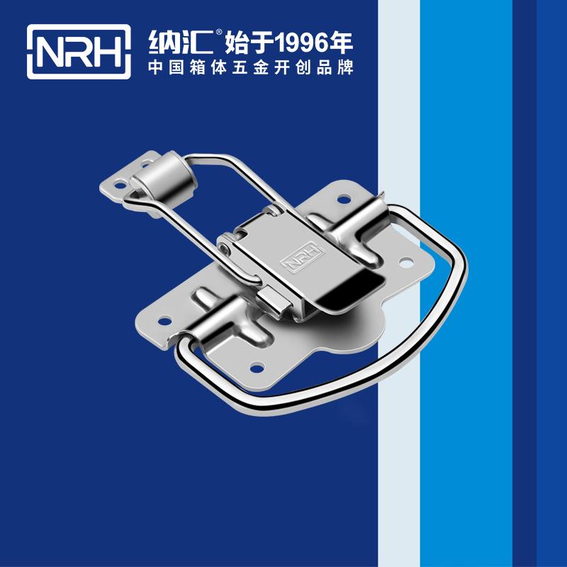 纳汇/NRH 不锈钢拉手扣生产厂家 5205-100P-1