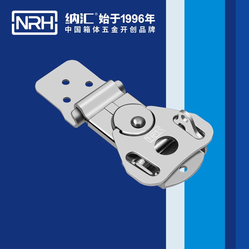 纳汇/NRH 仪器箱不锈钢箱扣 6324-74RK