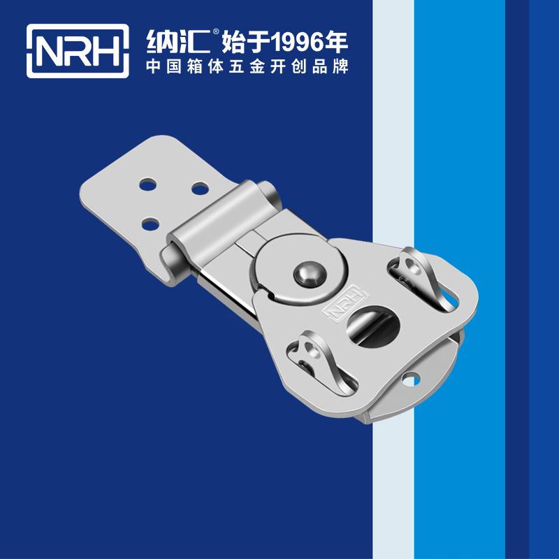 纳汇/NRH 不锈钢带锁锁扣 6324-74K