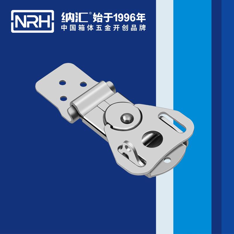 纳汇/NRH  不锈钢灯具箱扣  6324-63LK
