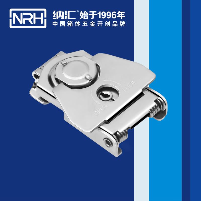 纳汇/NRH 电气柜门锁扣 6314-65k