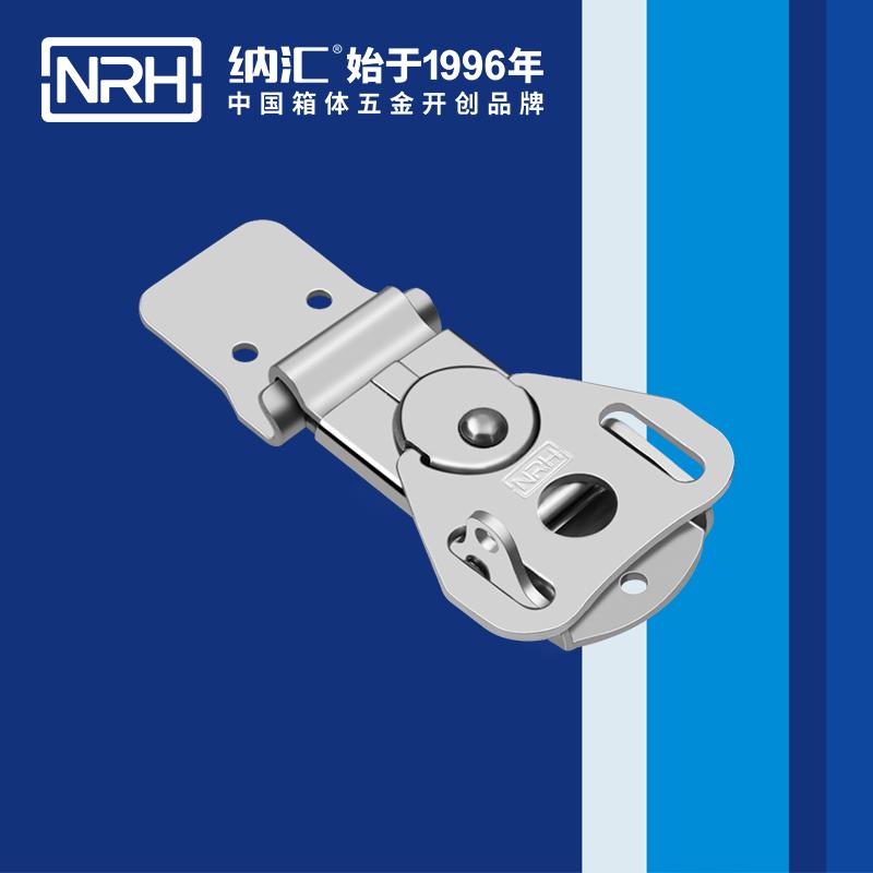 纳汇/NRH 金属箱扣厂家直销 6324-55LK