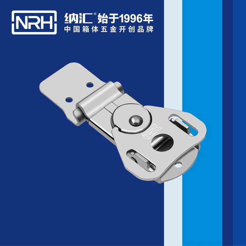 纳汇/NRH 不锈钢钓鱼箱锁扣 6324-55