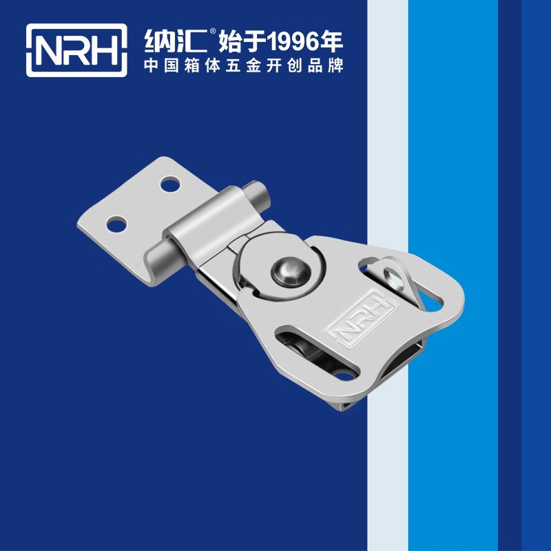 纳汇/NRH 不锈钢蝴蝶锁芯 6322-55Rk-1