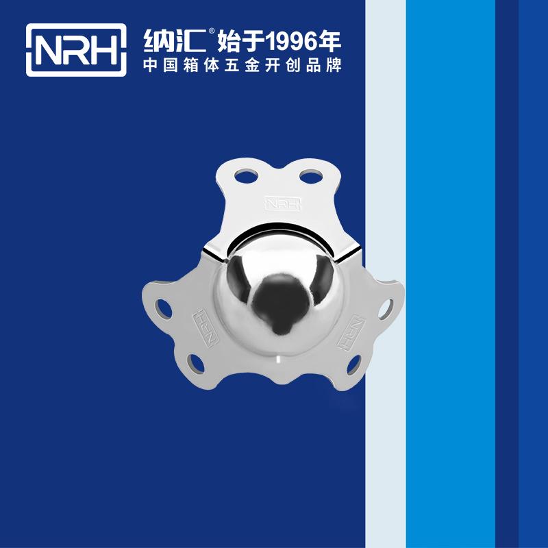 纳汇/NRH 铝箱球型包角 7101-40