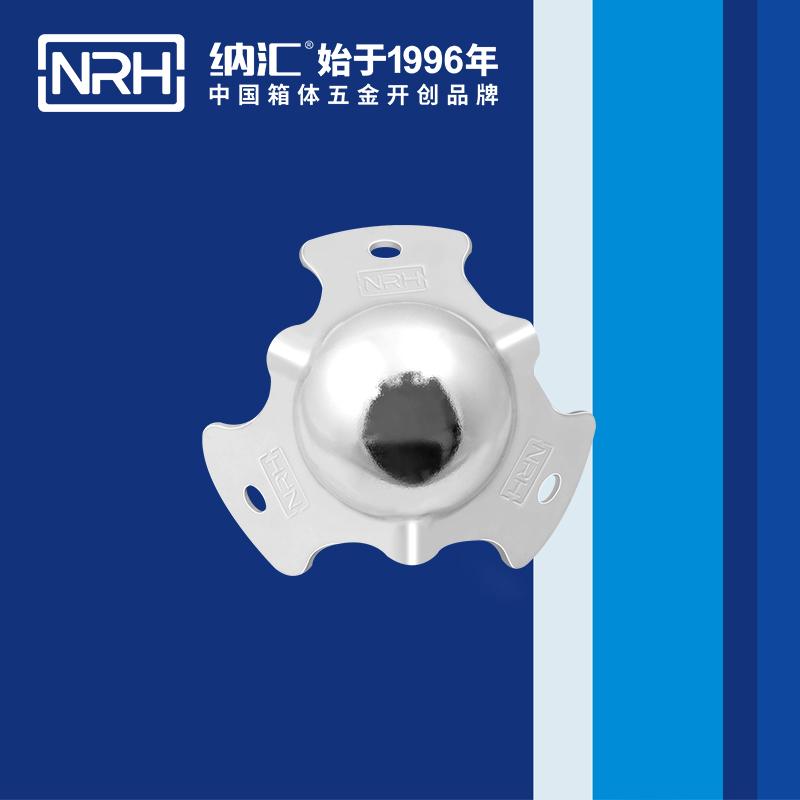 纳汇/NRH 工具箱包角码 7101-46