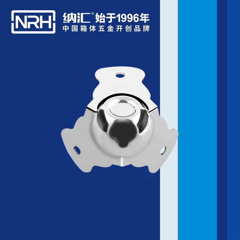 纳汇/NRH 箱包五金护角厂家 7101-47-1