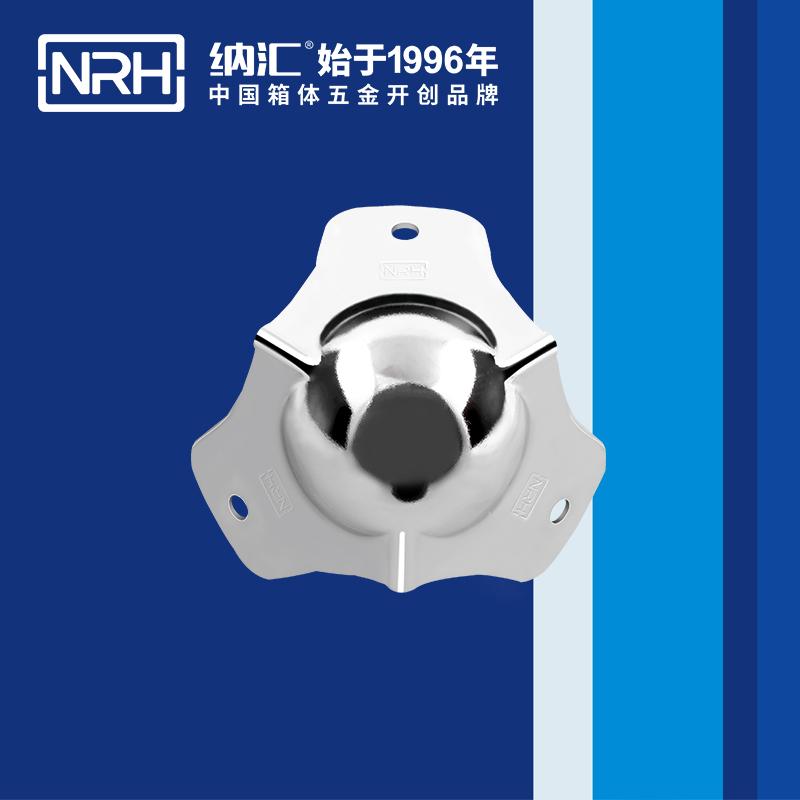 纳汇/NRH 重型木箱护角厂家 7101-53