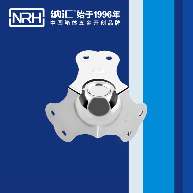 纳汇/NRH 不锈钢航空箱包角 7101-66-1