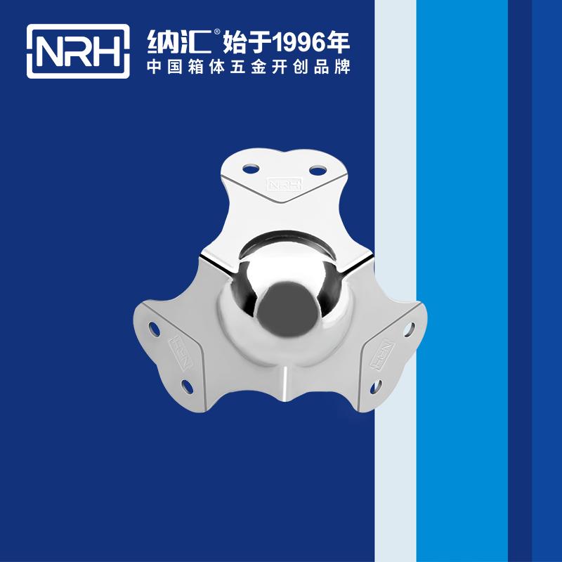 纳汇/NRH 不锈钢球包角 7101-66-2