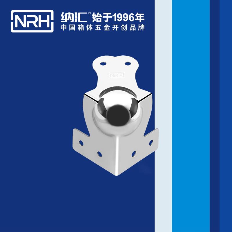 纳汇/NRH 航空箱球包角 7108-69L