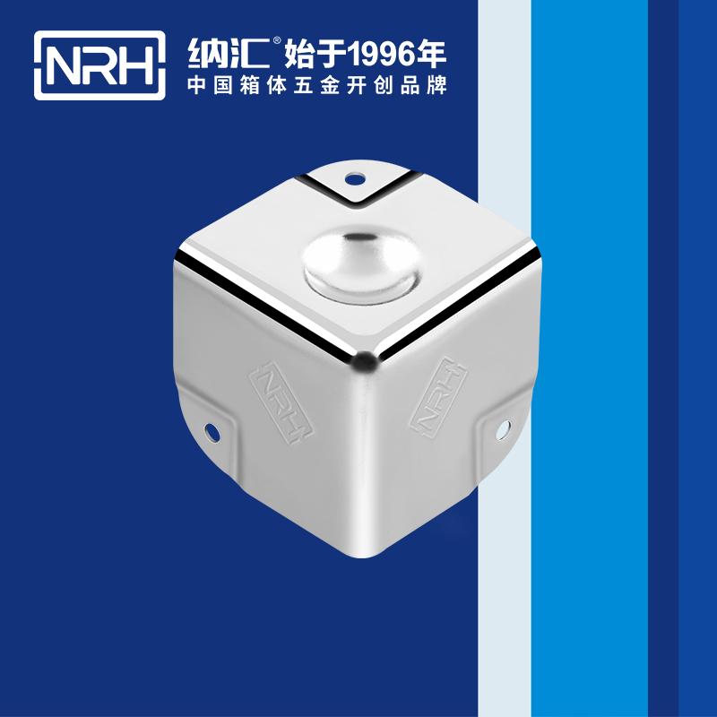 纳汇/NRH 直角三角平护角 7201-35-1