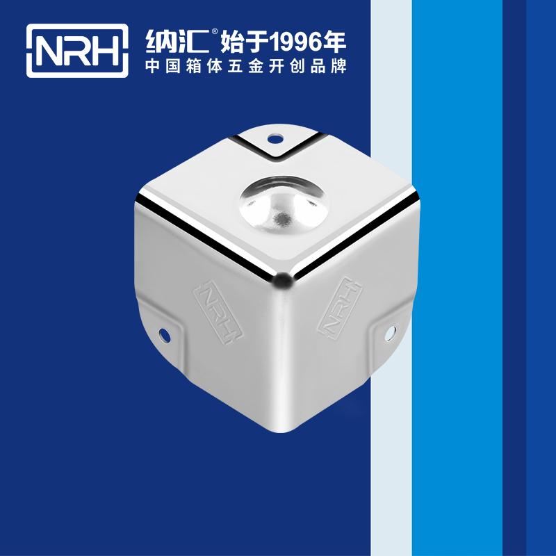 纳汇/NRH  箱包五金护角 7201-35-2