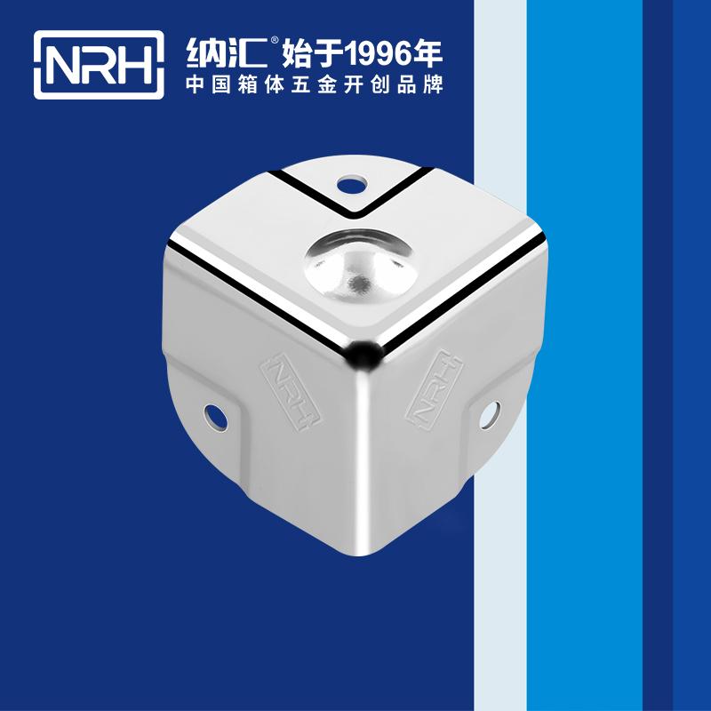 纳汇/NRH 厂家直销铝箱平包角 7201-40-2