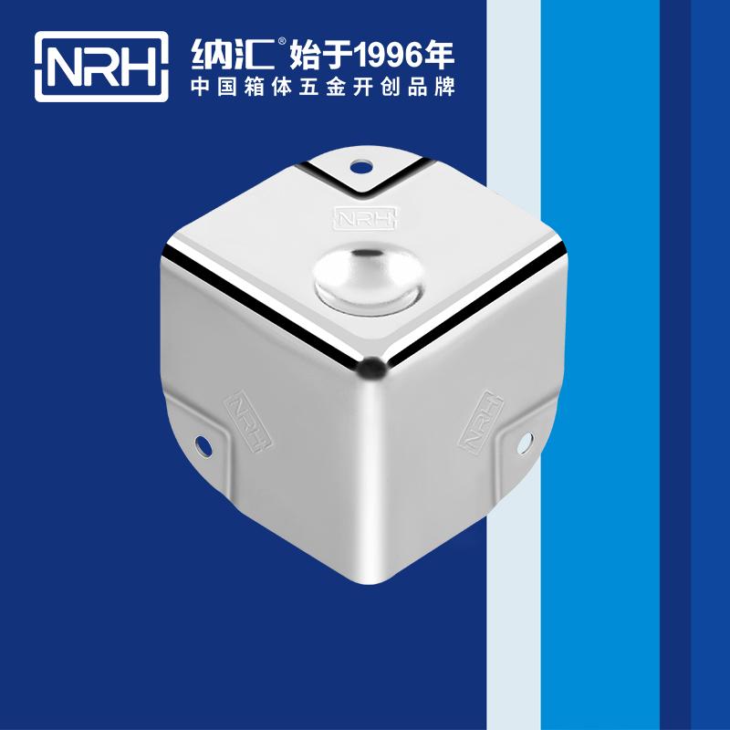 纳汇/NRH 航空箱平包角 7201-50-1