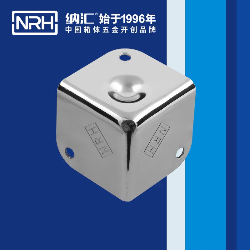 纳汇/NRH 灯光箱包角 7202-37-1