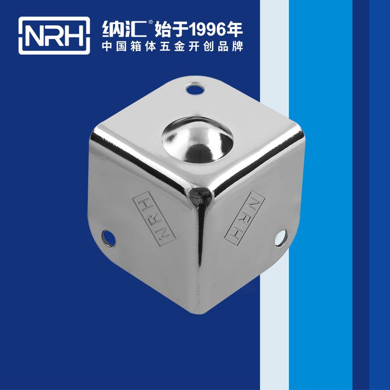 纳汇/NRH 木箱平包角生产厂家 7202-37-2