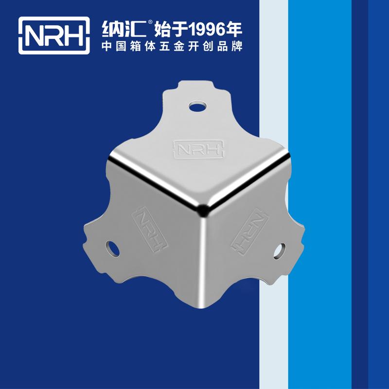 纳汇/NRH 木箱五金直角 7301-34