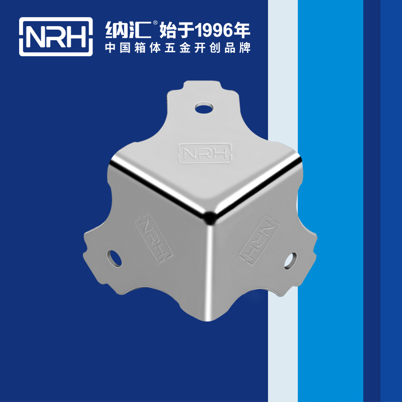 纳汇/NRH 航空箱护角厂家 7301-38-1