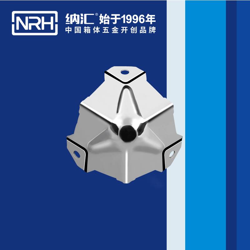 纳汇/NRH 箱包五金护角厂家 7502-50
