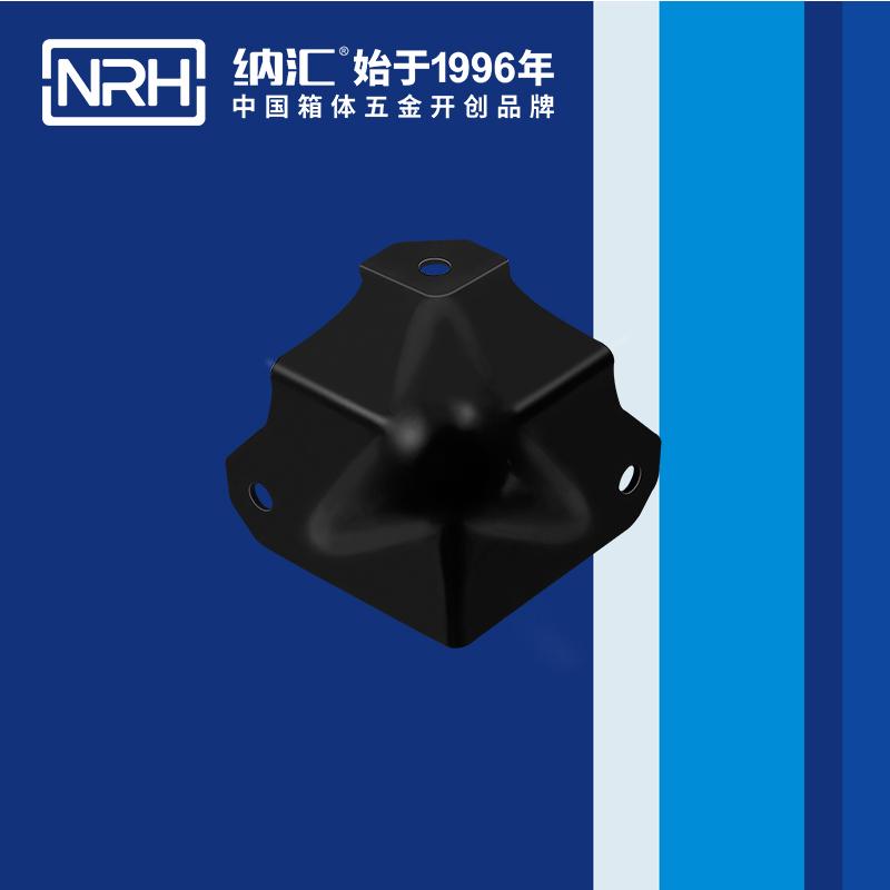 纳汇/NRH 灯光箱五金护角 7502-50-1