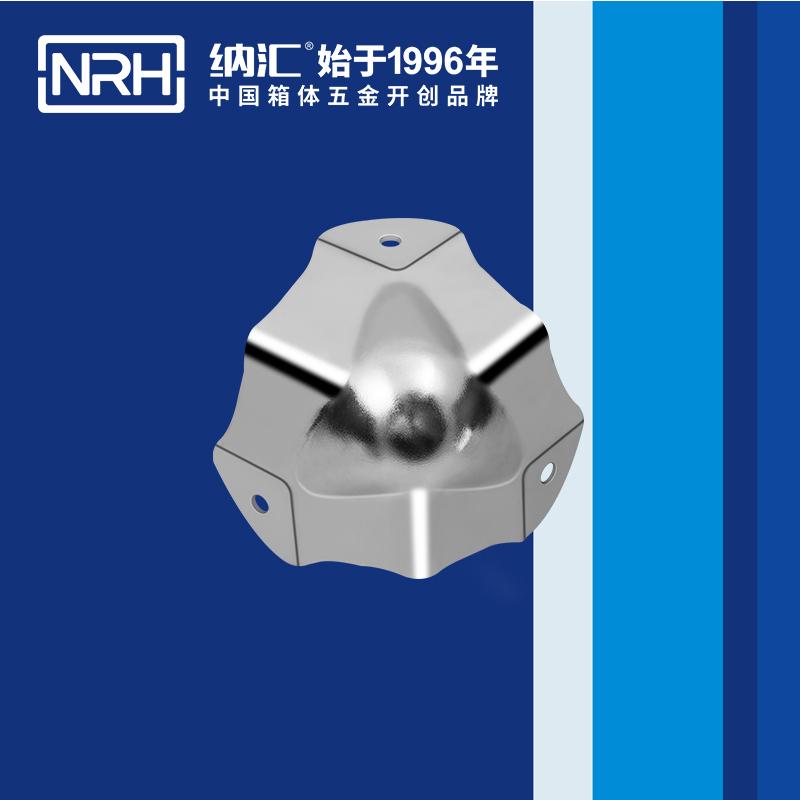 纳汇/NRH 直角三角护角 7502-54