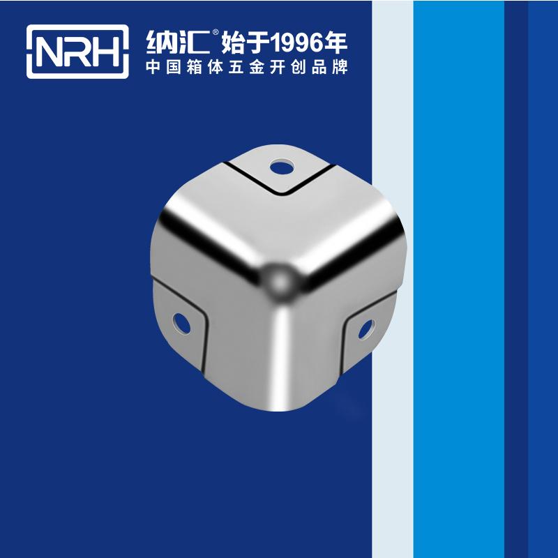 纳汇/NRH 箱包五金护角厂家 7505-41