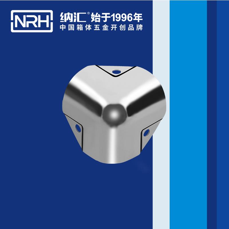 纳汇/NRH 工具箱包角码 7506-40
