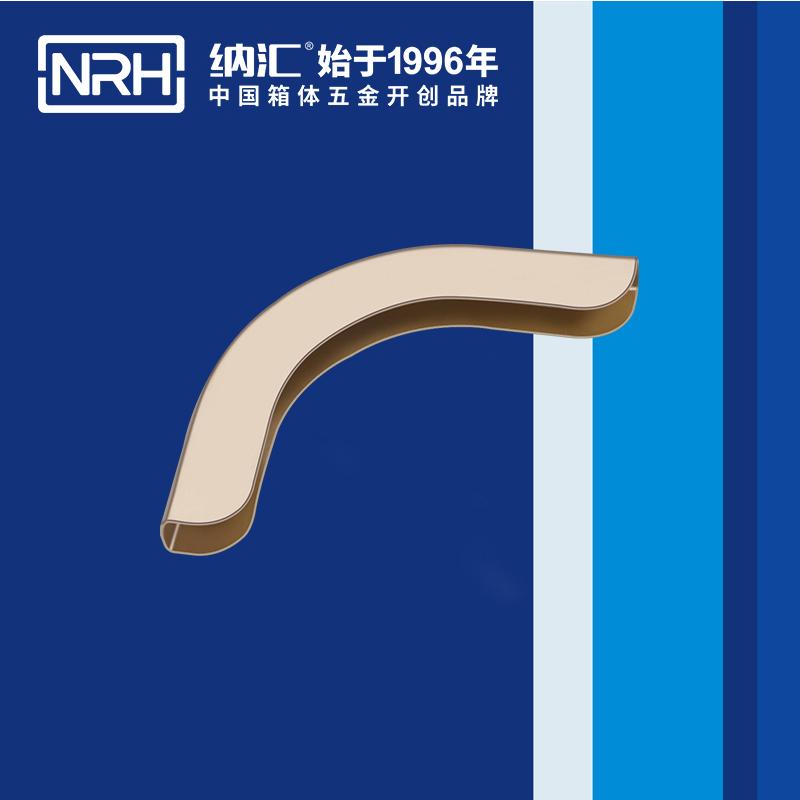 纳汇/NRH 书本封面页方包角 7557-53