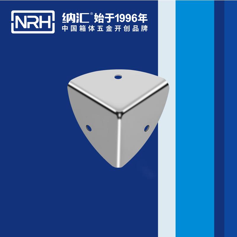 纳汇/NRH 木箱航空箱角码 7401-22