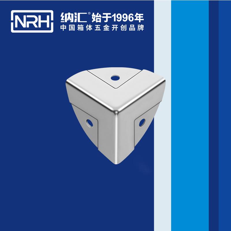 纳汇/NRH 箱包五金护角厂家 7401-22-1