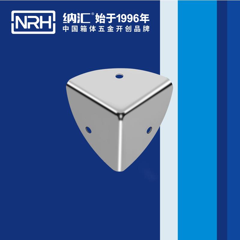 纳汇/NRH 重型木箱五金包角 7401-28