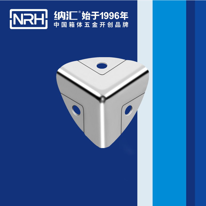 纳汇/NRH 直角三角护角 7401-28-1