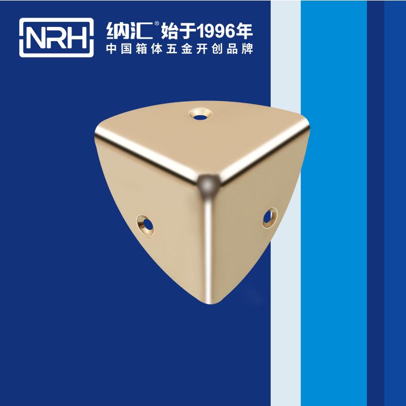 纳汇/NRH 生产工具箱角码 7401-41