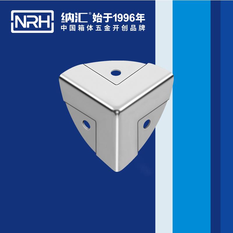 纳汇/NRH 木箱铁皮护角厂家 7401-37-1