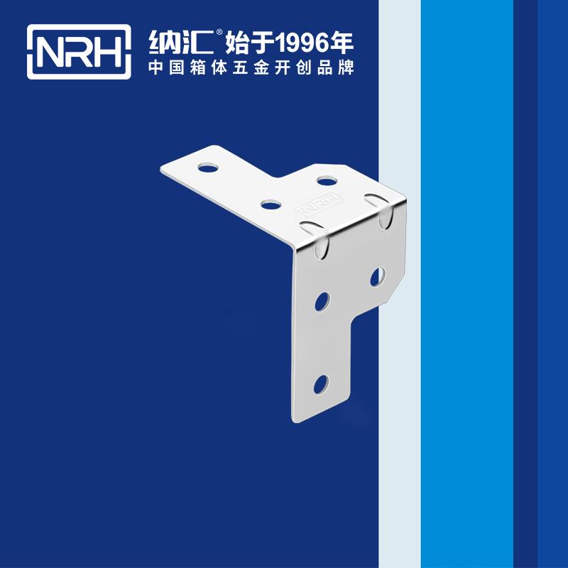 纳汇/NRH 箱包五金护角 7601-30-1