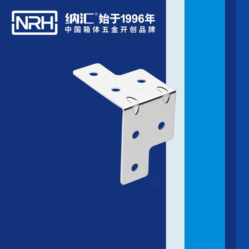 纳汇/NRH 木箱护角厂家 7601-35