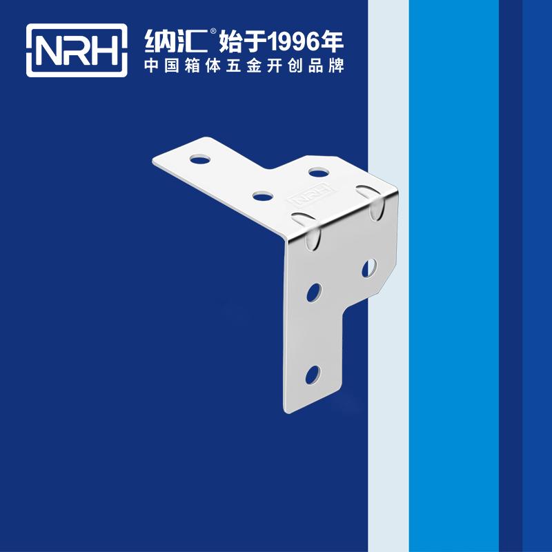 纳汇/NRH 工具箱包角码 7601-35-1