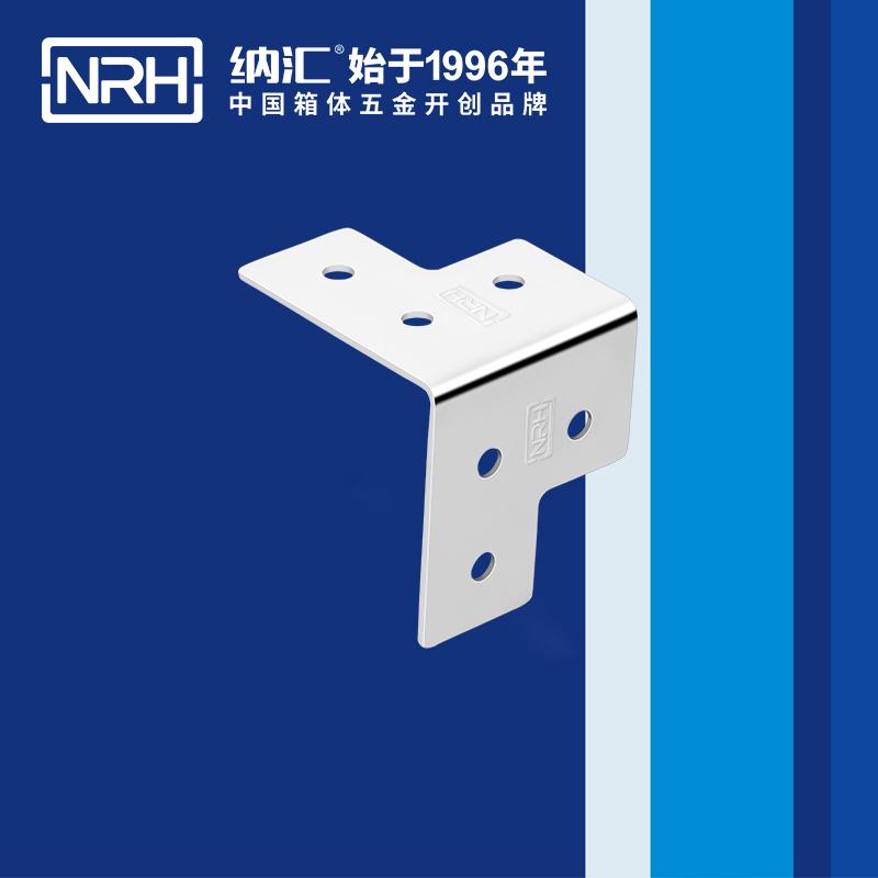 纳汇/NRH 工具箱铝箱包边 7601-46