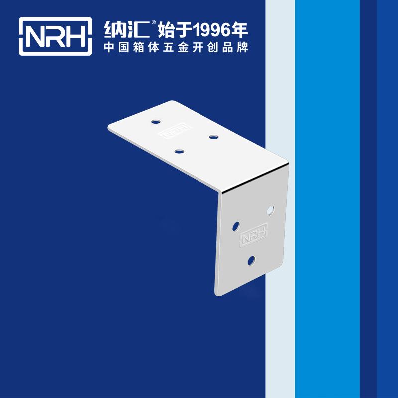 纳汇/NRH 箱包五金护角 7602-50